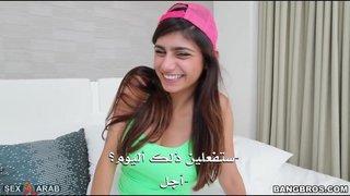 نيك مايا خليفه وصاحبتها أفلام xxx الساخنة على Www.beautypornvids.com