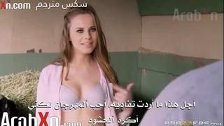 النيك هو المعنى الحقيقي للصداقه | سكس مترجم كامل فيلم اباحي عربي