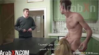 داني دي ينيك ام صديقه في فراشه سكس صباحي مترجم فيلم اباحي عربي