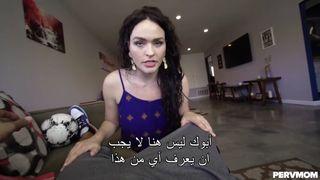 اغتصاب امهات عنيف الابن المنحرف يهيج ويغتصب امه بالقوة فيلم اباحي عربي