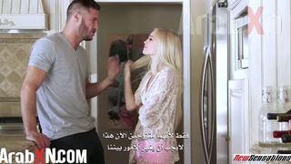 مسلمة عربية حجاب بنت بلووب فوك 5 Nv أنبوب الإباحية الحرة Mp4 ...
