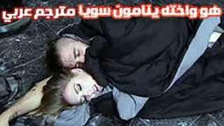 سكس الامم والابن ينامون على سرير واحد أفلام xxx الساخنة على Www ...